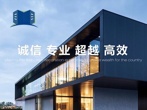 浙江曦翔建筑工程設計有限公司