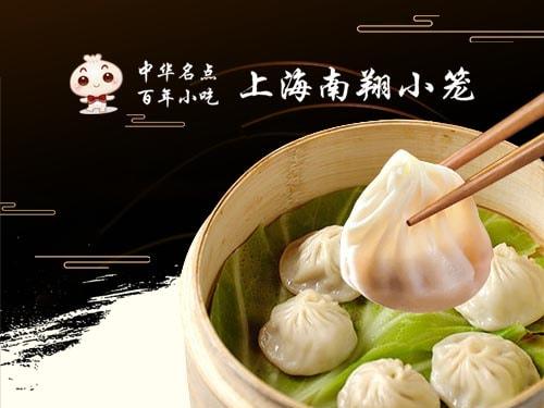 上海伊好餐飲管理有限公司