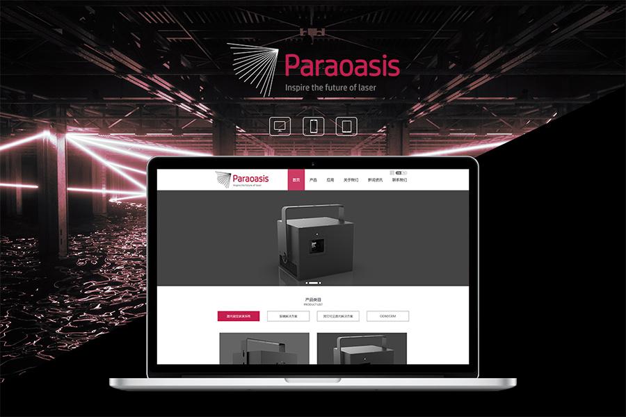 新乡网站建设公司开展网站设计中色调搭配
