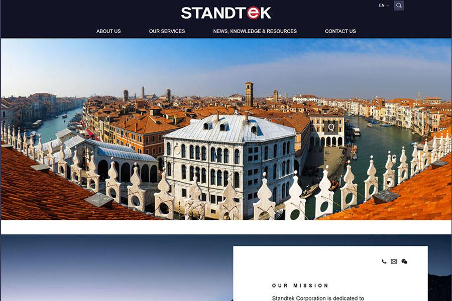 新乡网站建设公司做网站优化的选择