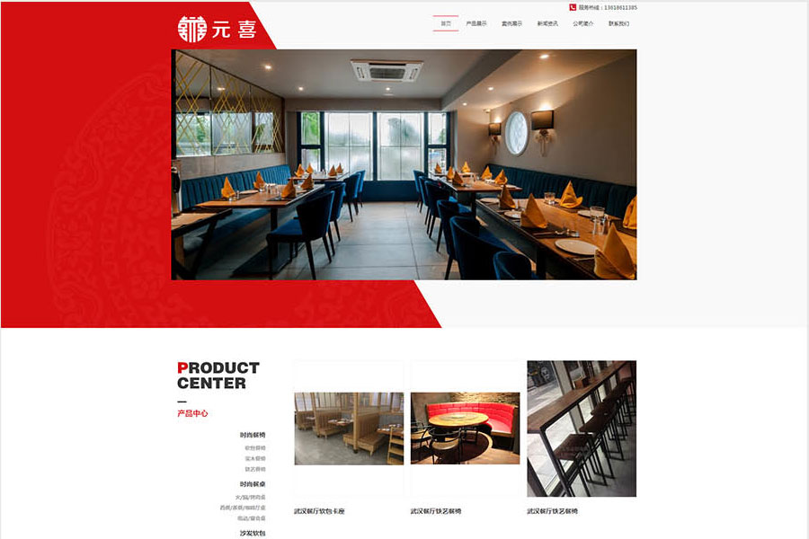 新乡网站建设公司进行网页设计时网站色调的选择