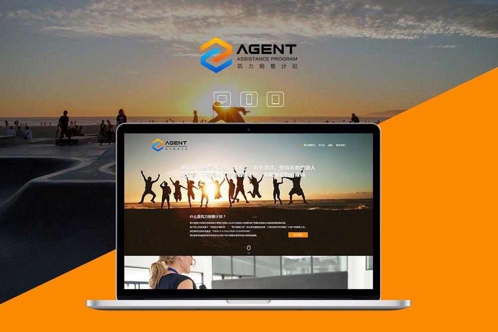 通过新乡网站建设公司制作网站有何目的?