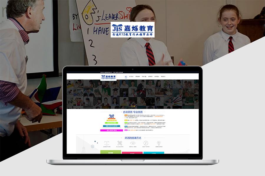 新鄉網站建設公司進行網絡營銷中吸引流量的技巧