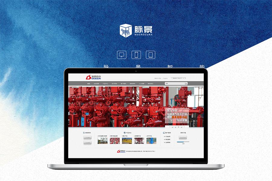 通过郑州网站建设公司制作网站有什么禁忌?