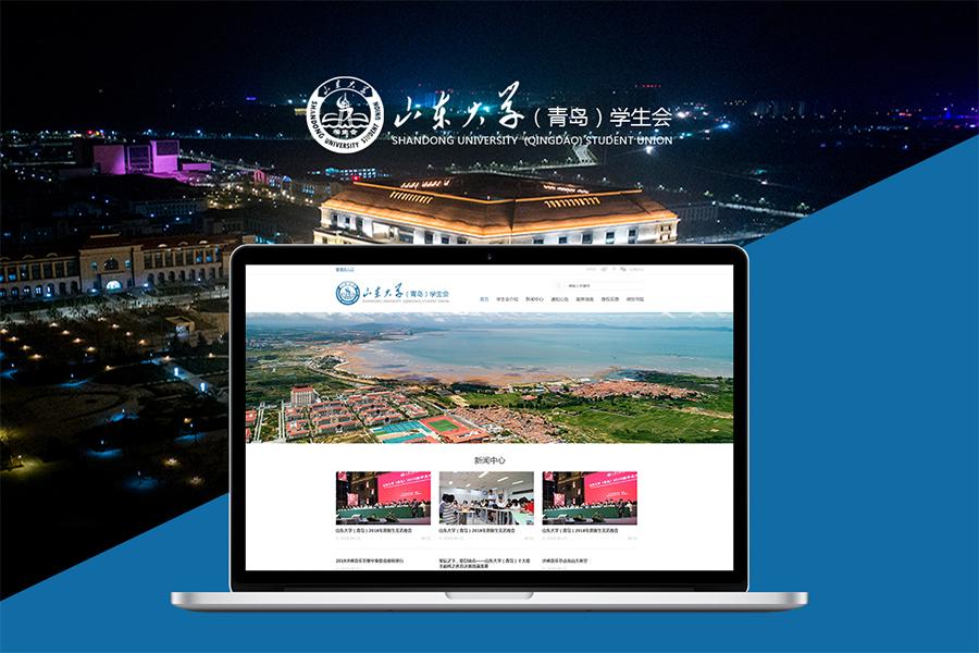 如何让自己通过郑州网站建设公司制作的网站脱颖而出?