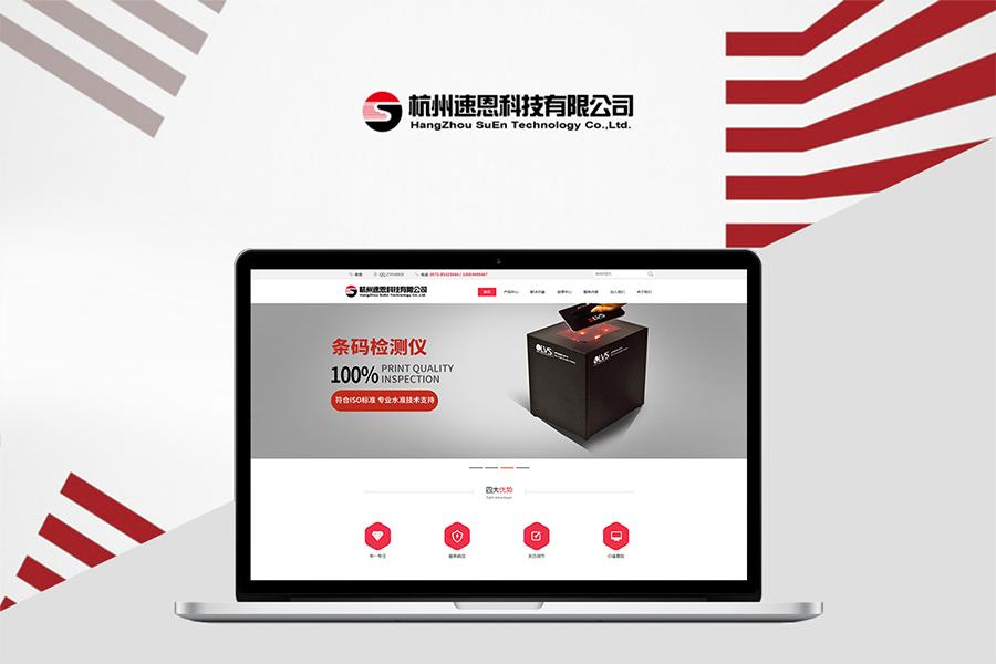 通过新乡网站建设公司制作的网站打开速度会影响访客量