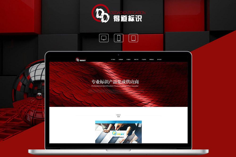 郑州网站建设公司认为制作的网站没有最好只有最合适
