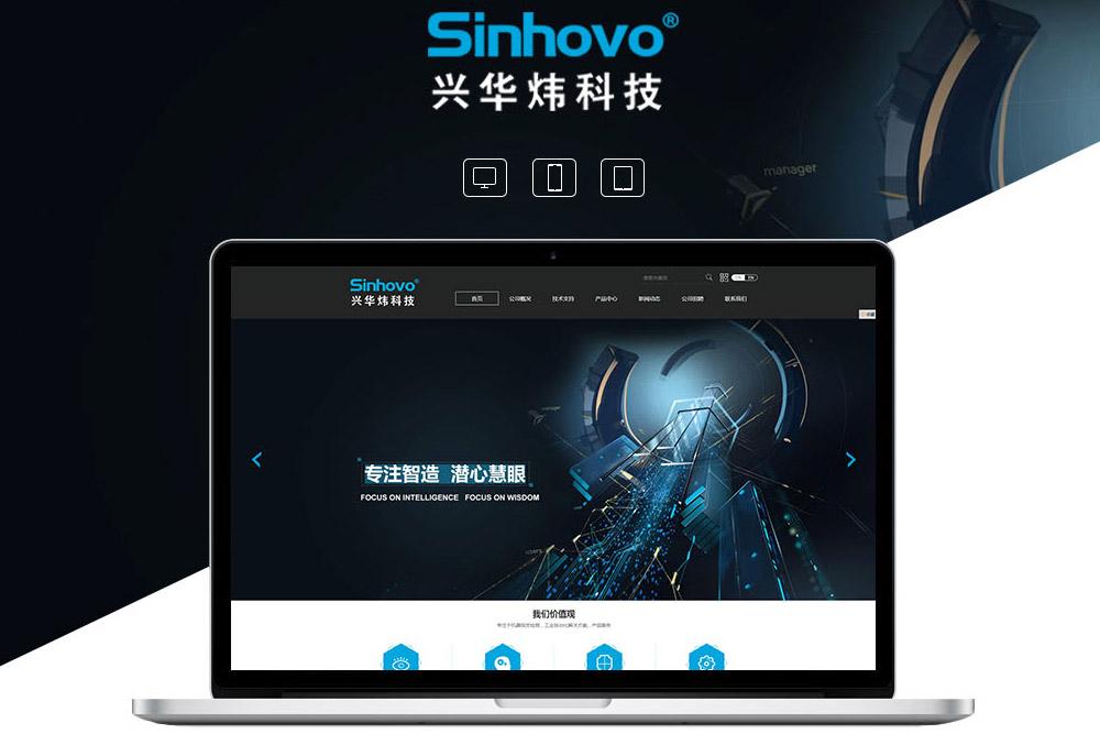 郑州网站建设公司制作网站的关键环节