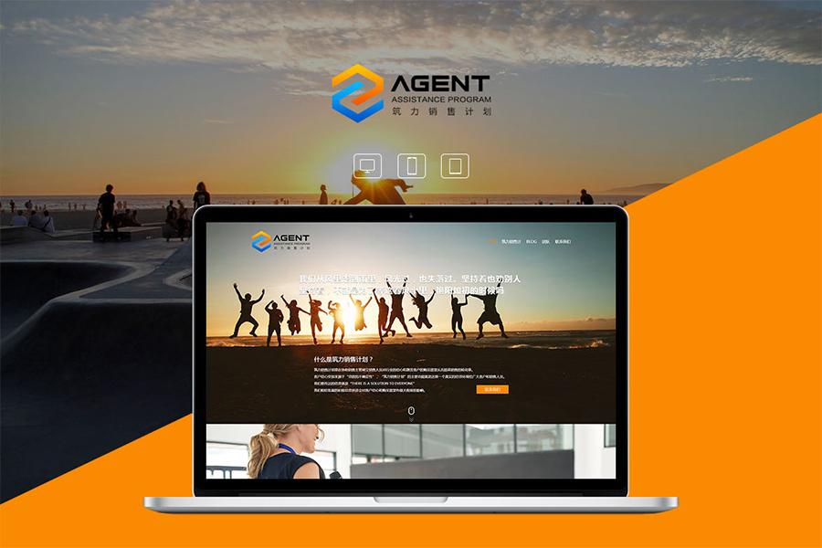 如果选择新乡网站建设公司提供的网站类型