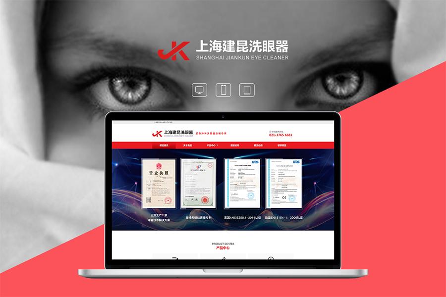 新乡网站建设公司制作网站中的细节问题