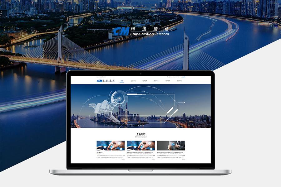 新乡网站建设公司设计网站费用都包括哪些?