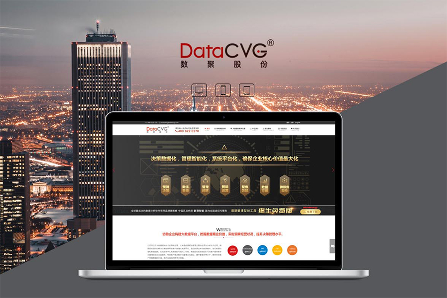 新乡网站建设公司制作的跨屏幕的响应式设计怎样表现出用户体验?