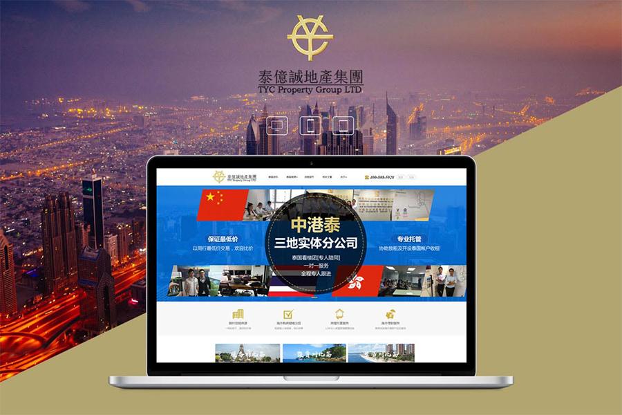 如何通过新乡网站建设公司建立一个网站?