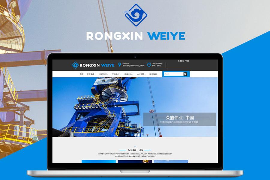通过新乡网站建设公司如何进行网站首页布局设计