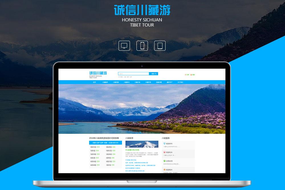 通过新乡网站建设公司怎么建设好一个企业网站