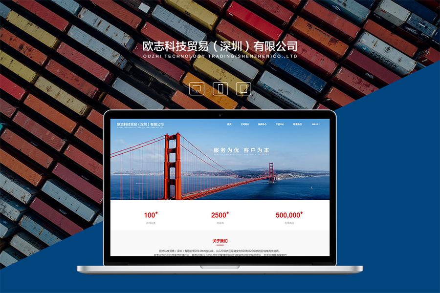 郑州做网站建设公司在网站建设中需要遵循的优化原则与规律