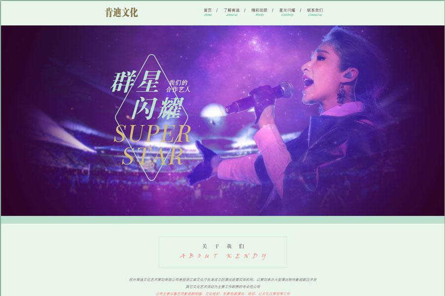 郑州专业网站建设公司企业网站推广的三大惊人效果方法