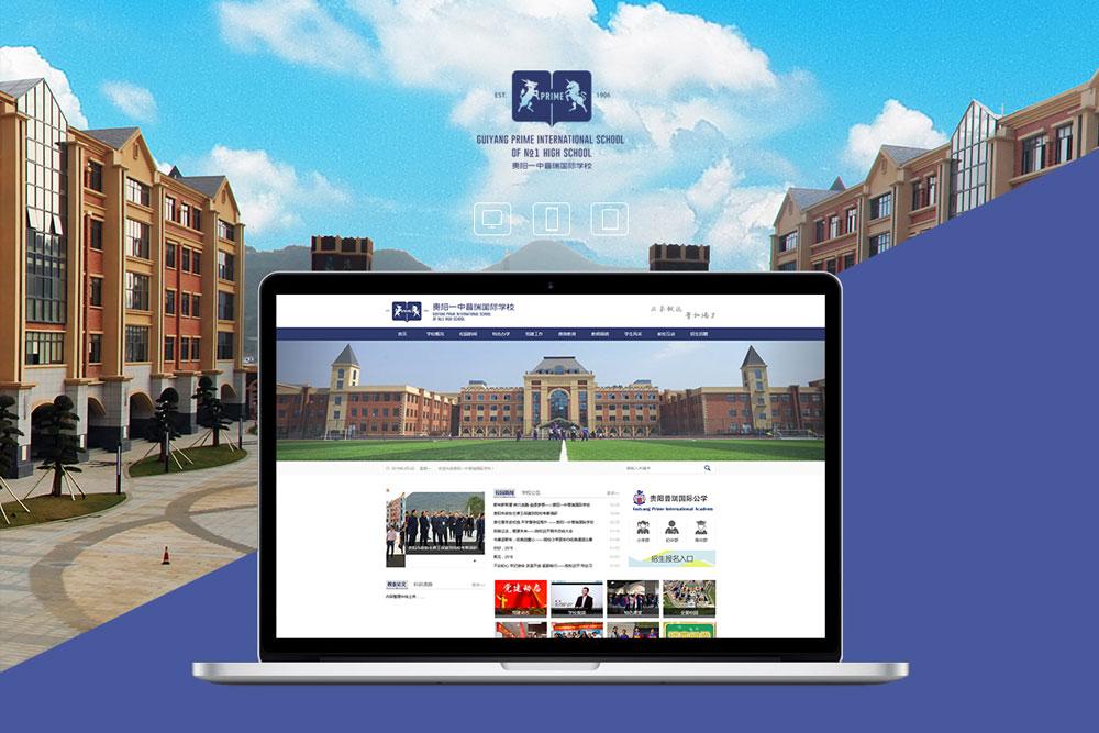 新乡网站建设公司案例分享:成功的创业网站是怎么设计的