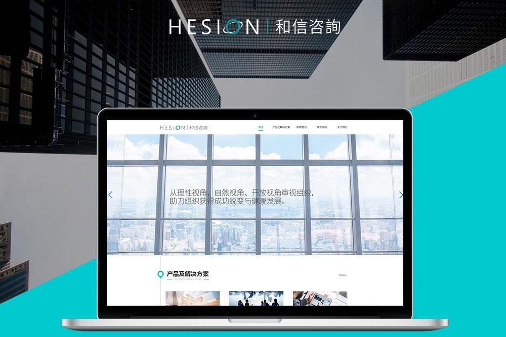 新乡网站建设公司网站的用户体验感受如何才能提升