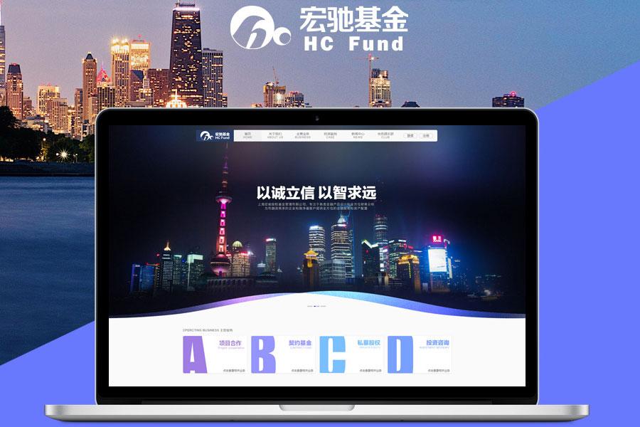 郑州东区网站建设公司如何设计出有吸引力的网站
