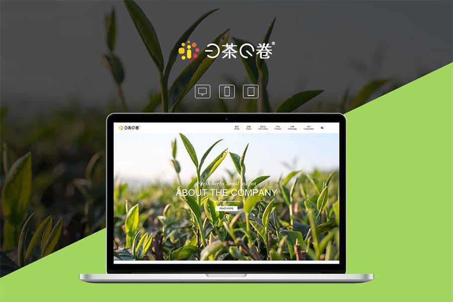 郑州网站建设服务商如何建设一个更有特色的网站