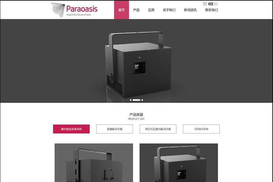 如何才能找到靠谱的郑州网站建设网站推广
