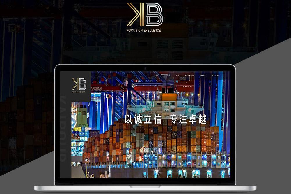 郑州b2c外贸网站建设公司之互联网时代网站如何优化才能脱颖而出
