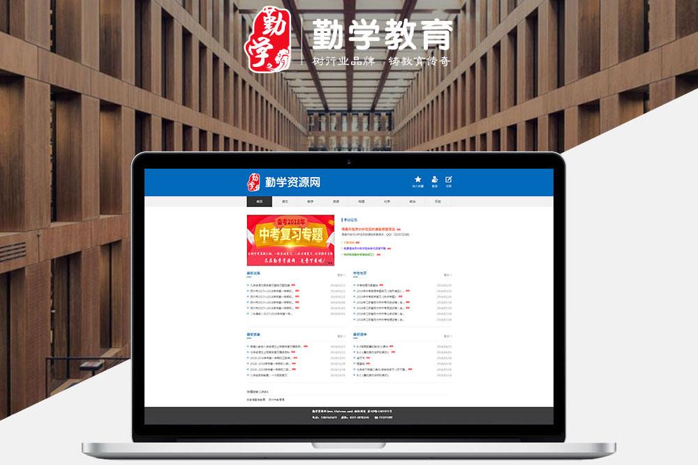 郑州高端网站建设公司高端网站建设需要注意的原则
