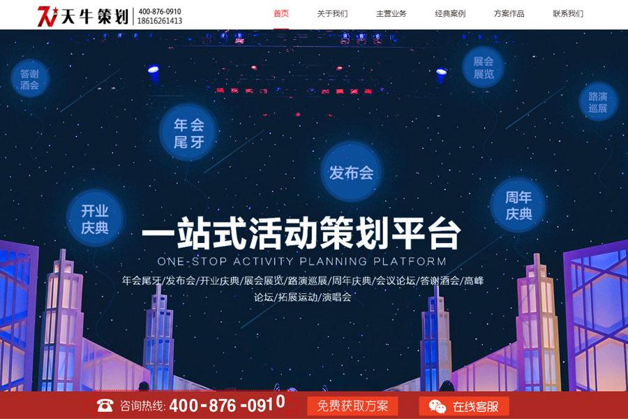 郑州管城建设网站公司房地产网站怎么建设和经营