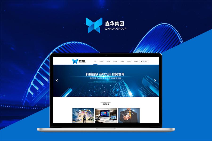 郑州h5网站建设价格公司网站界面设计的研究方向与意义