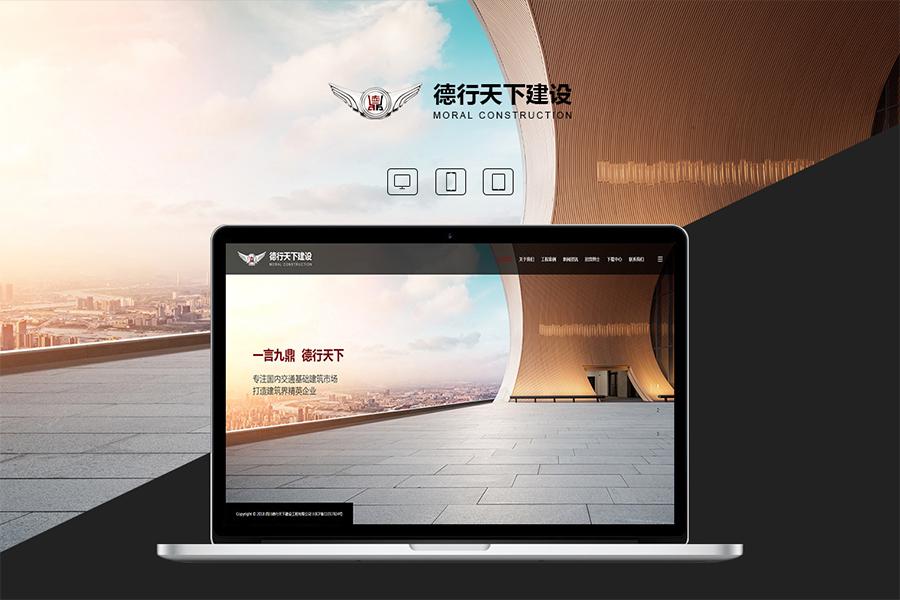 优秀网站设计都有这些特质,郑州十大网站建设公司具备吗?