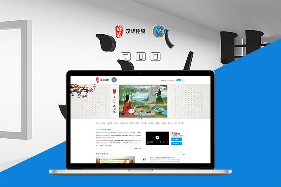 郑州新一网站建设公司营销型网站建设有哪些特色