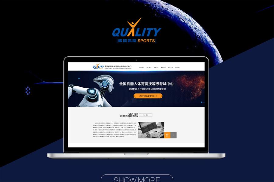 郑州餐饮 网站建设公司营销型网站该如何吸引客户
