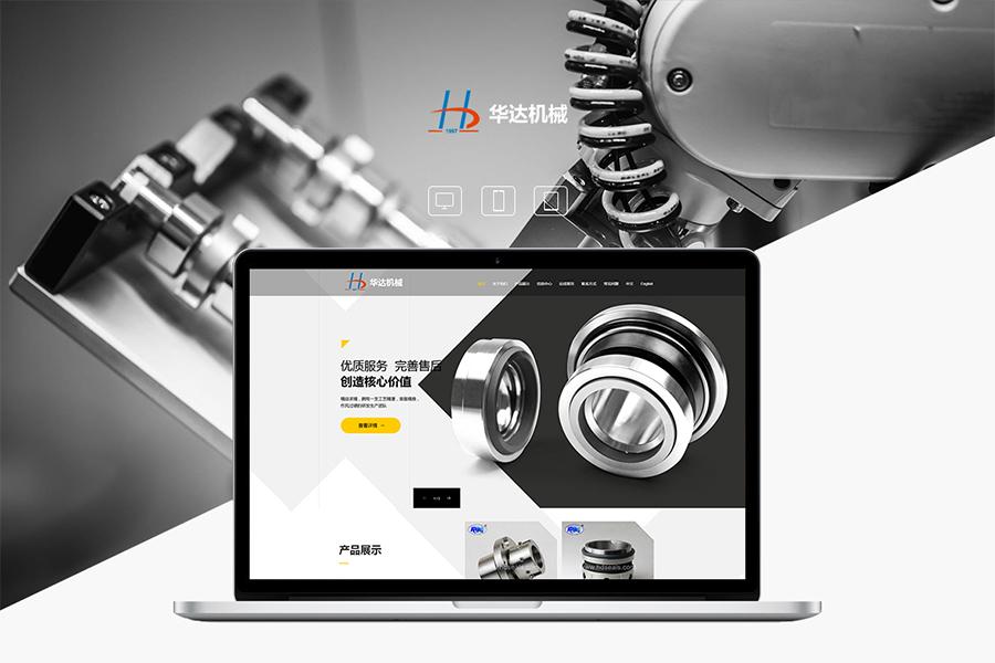 郑州pc网站建设公司营销网站在用户体验和操作方面有什么特点