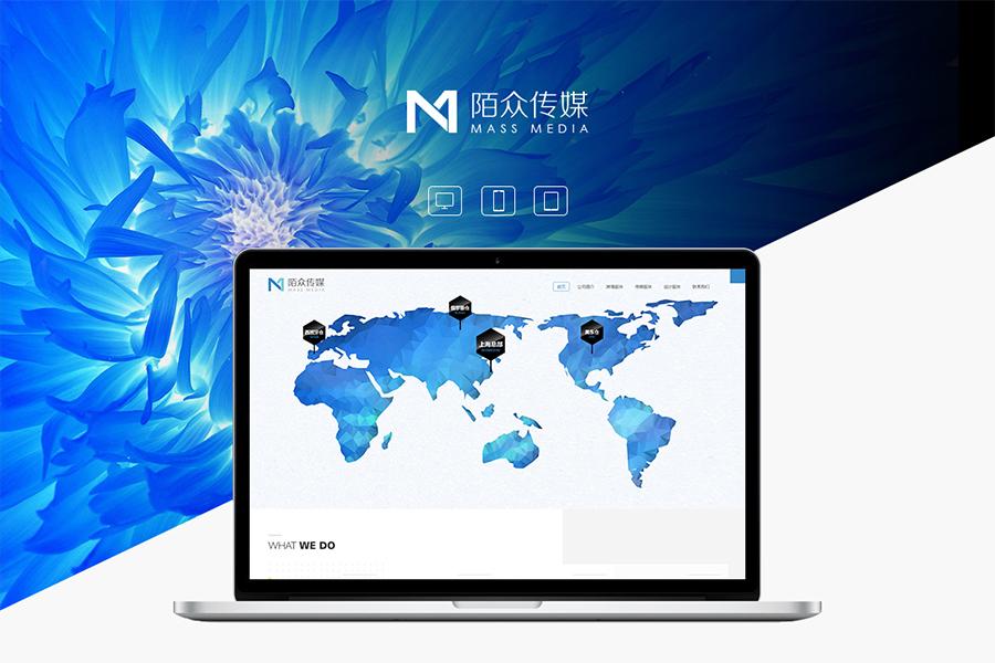郑州网站建设靠谱公司新手开发网站注意事项有哪些
