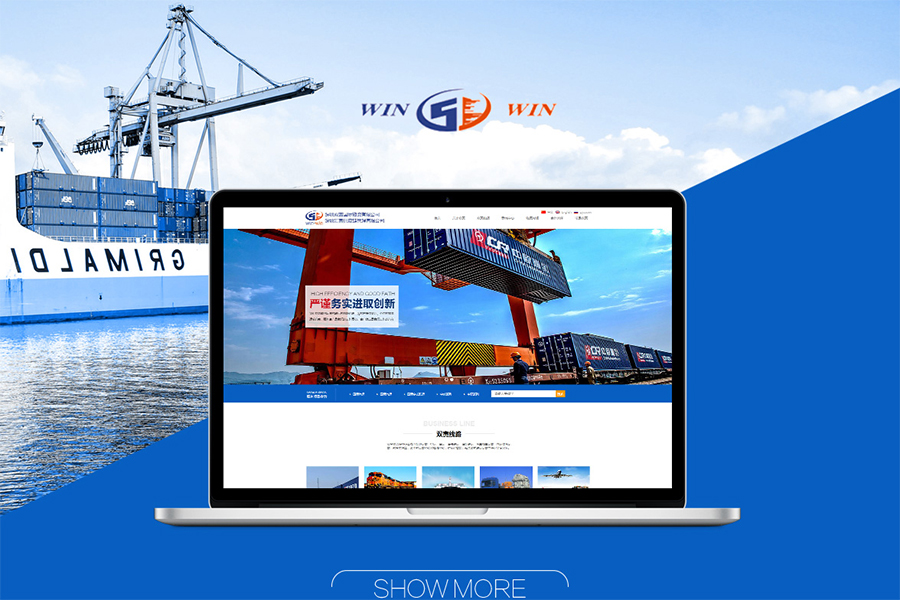 郑州地区网站建设公司网站优化之内外链接管理方法