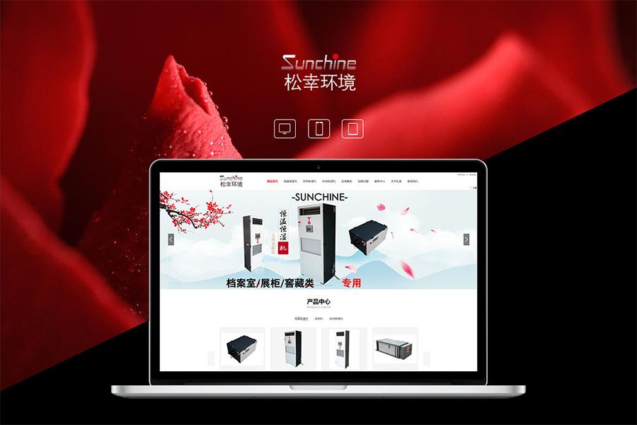 郑州高考网站建设公司网站优化有哪些具体步骤