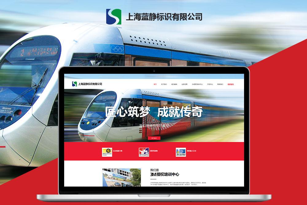 金水郑州网站建设公司网站开发的特点有哪些