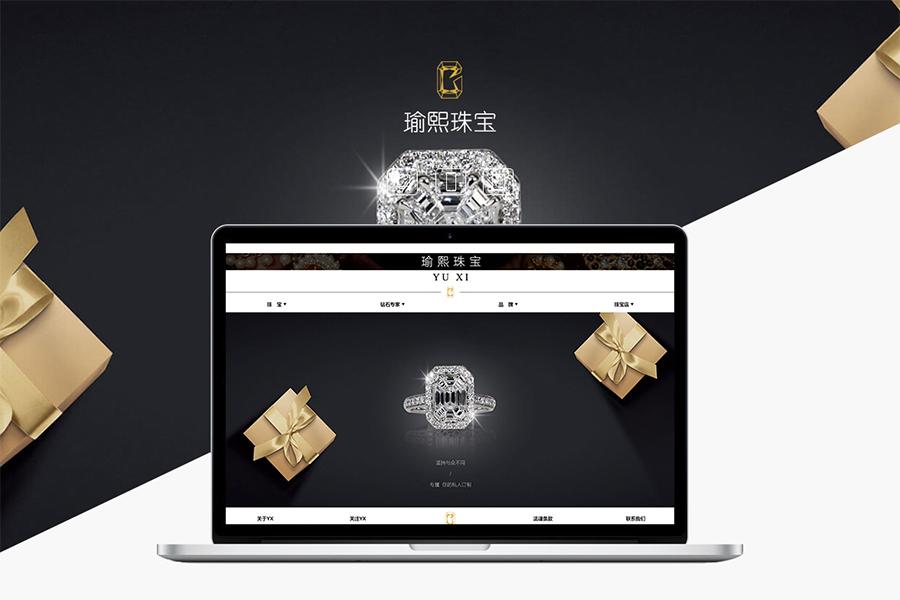 现代郑州网站建设公司网站建设应该这样做,提升形象与品牌价值