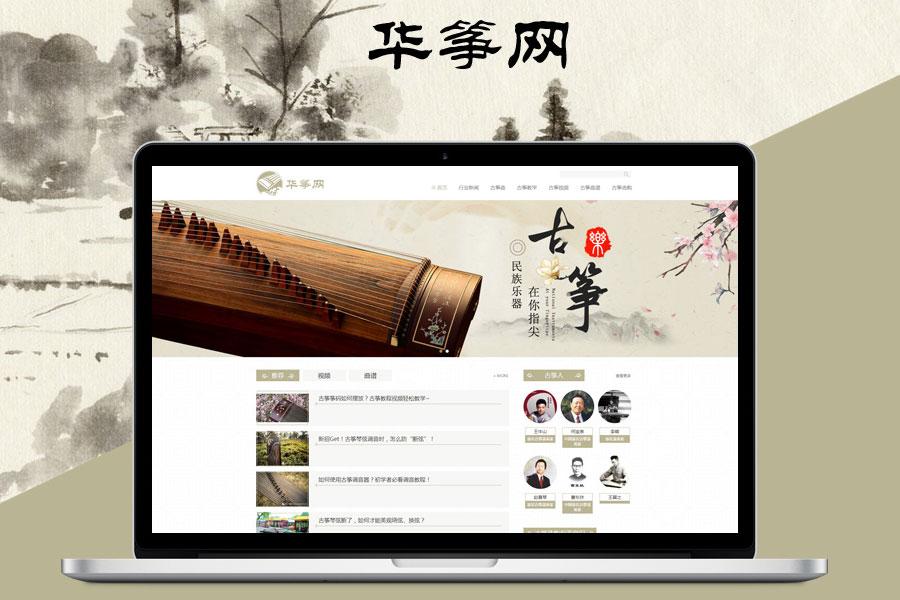 郑州建材公司网站建设公司网站建设的前期准备工作很重要