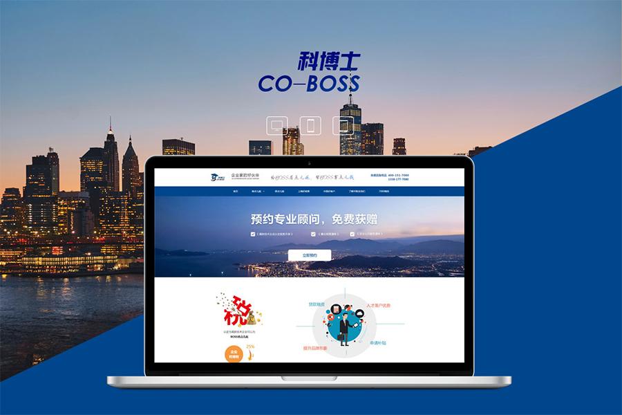 建站重要环节:模糊背景和优化郑州个人网站建设公司为您讲解
