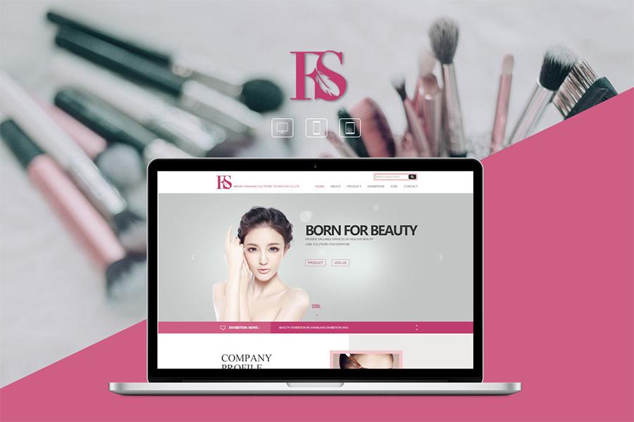 建设网站必知的两大重要内容郑州网站建设设计公司为您讲解