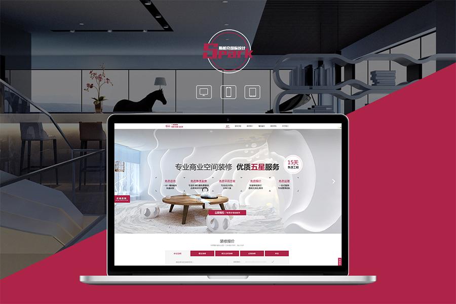 搜索引擎对内容的相关性如何识别郑州 服装网站建设公司给您讲解