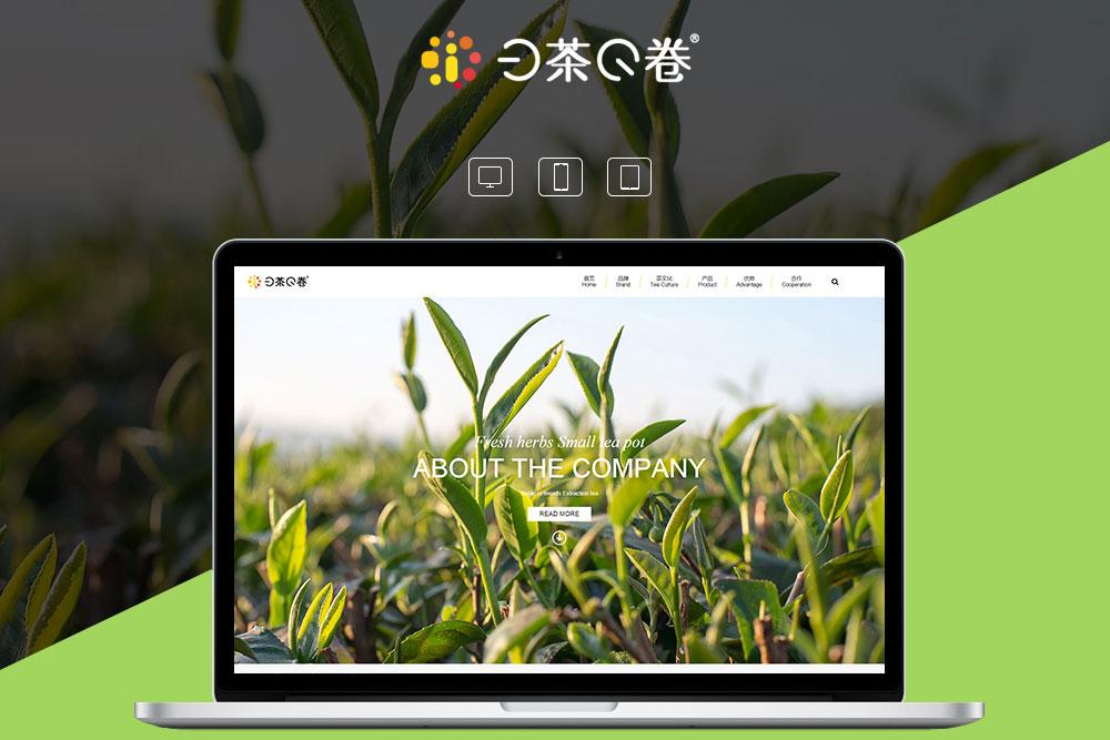 郑州中企网站建设公司是如何设计外文网站