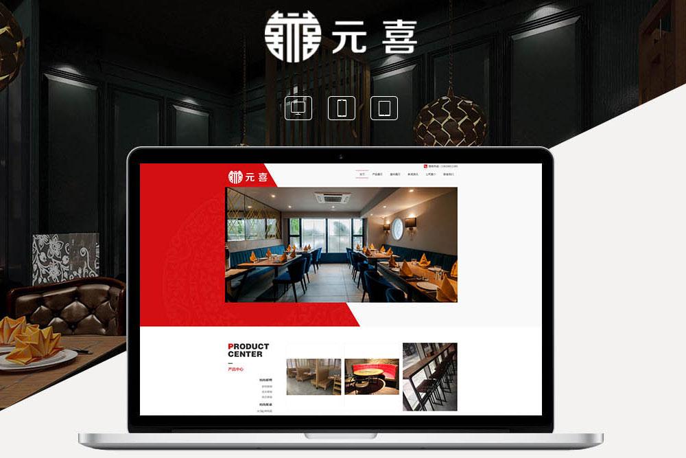 如何让郑州网站建设公司价格低以及网站页面的加载速度更快