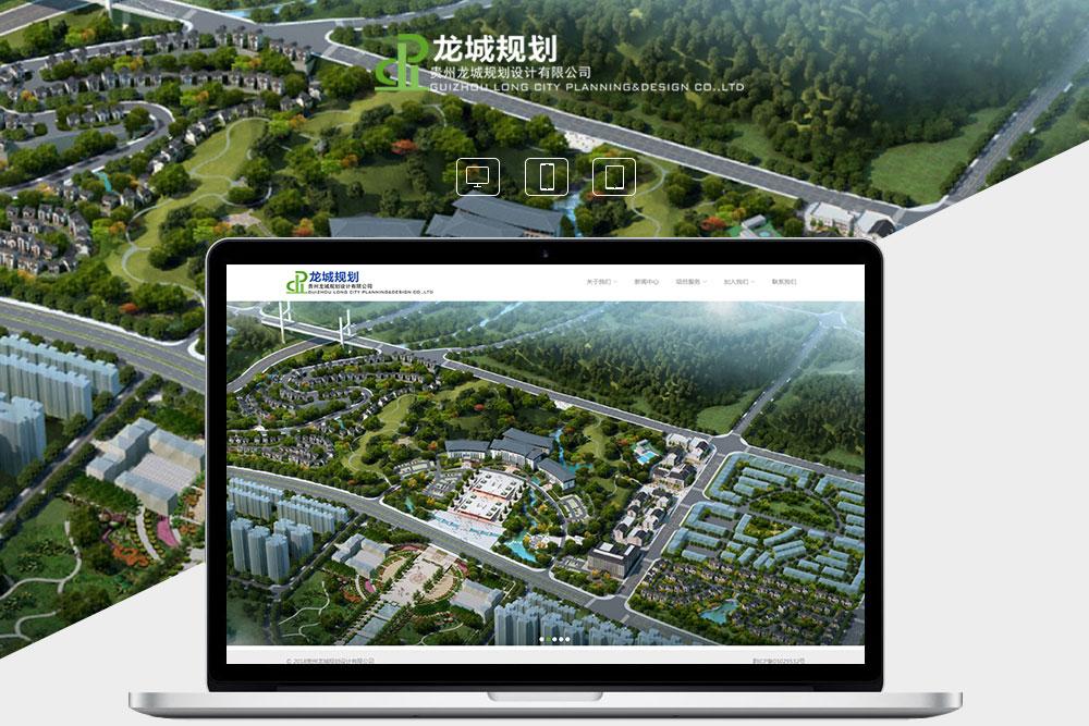 如何通过郑州企业网站建设公司设计出的网站让更多用户知道