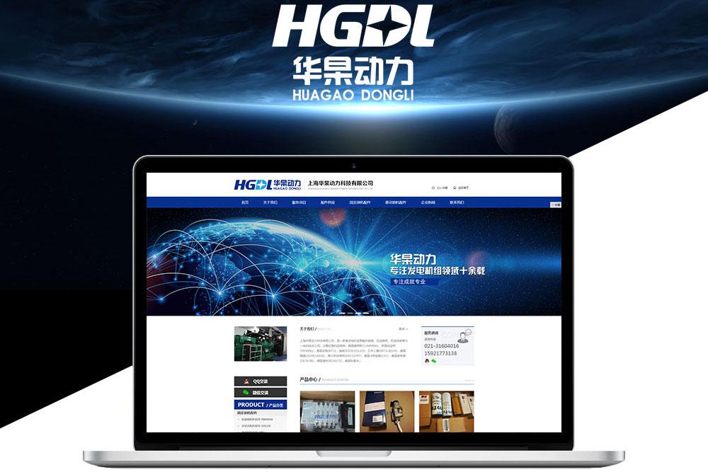 如何通过郑州电商网站建设公司建好个人网站