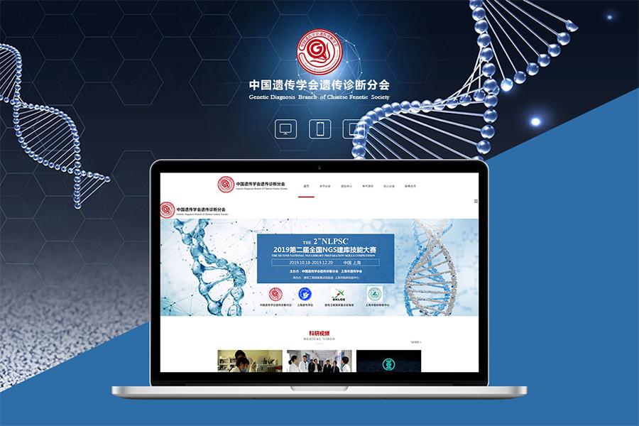 郑州网站建设专业公司制作好的企业网站如何做营销才能让利益较大化