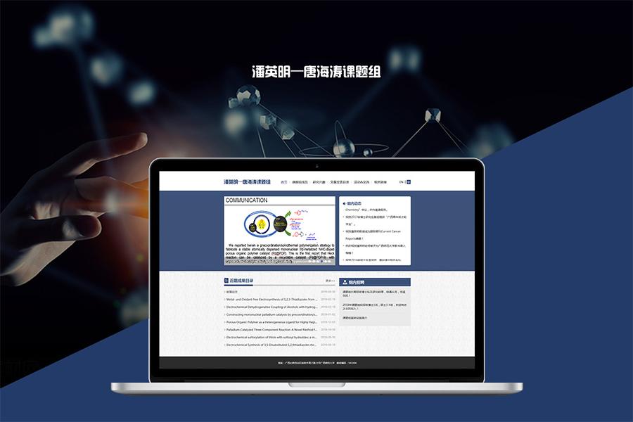 企业通过郑州建设网站公司进行网站建设之前需要做好哪些准备