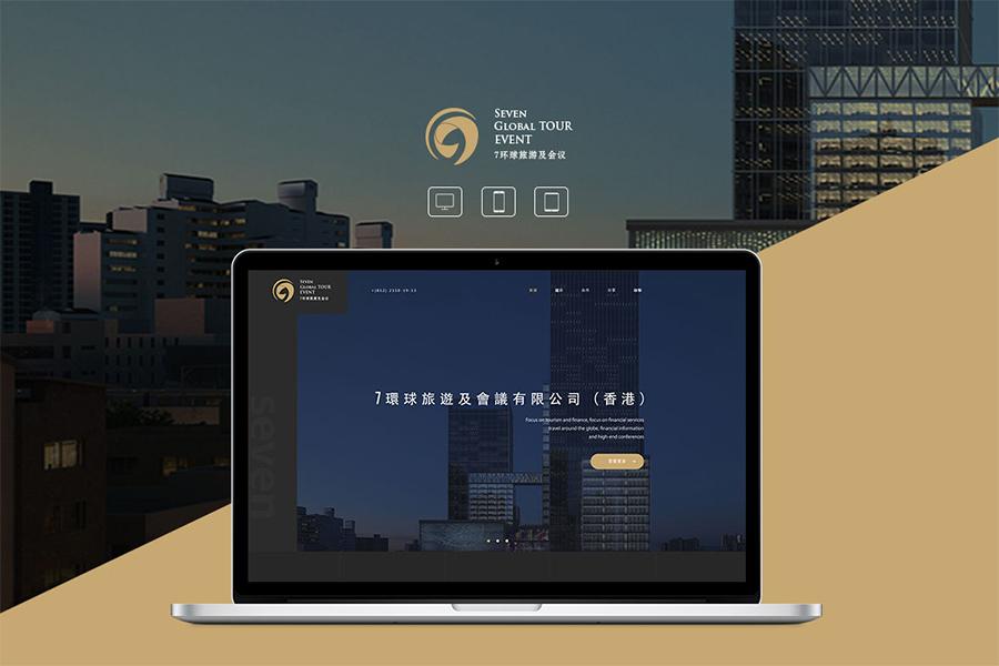 企业让郑州校园兼职网站建设团队进行网站建设需要掌握的几点要素